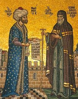 Mehmed_II_si_Georges_Gennadios_Scholarios